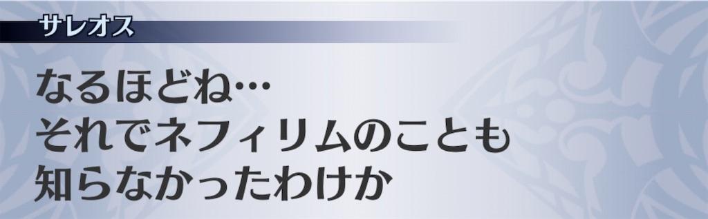 f:id:seisyuu:20200115104644j:plain