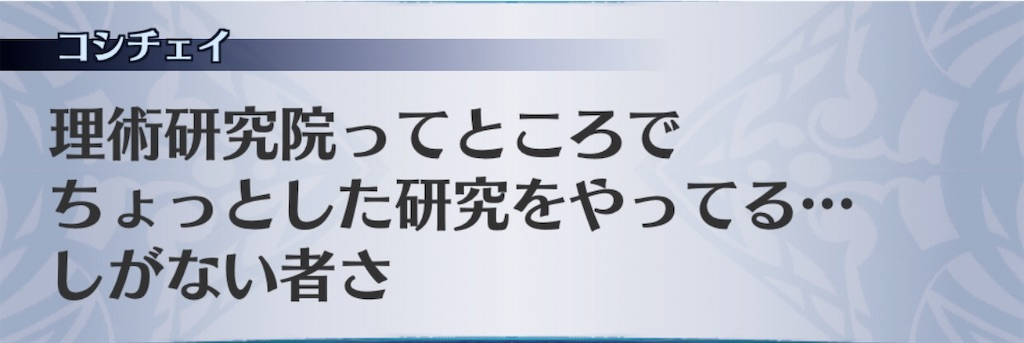 f:id:seisyuu:20200115104734j:plain