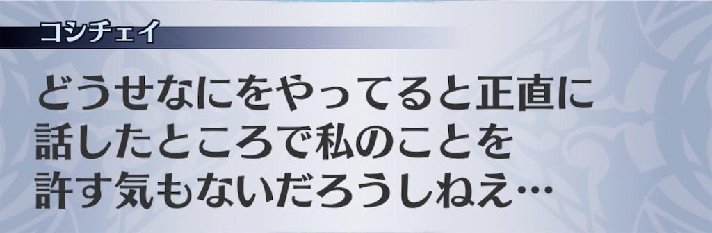 f:id:seisyuu:20200115104837j:plain
