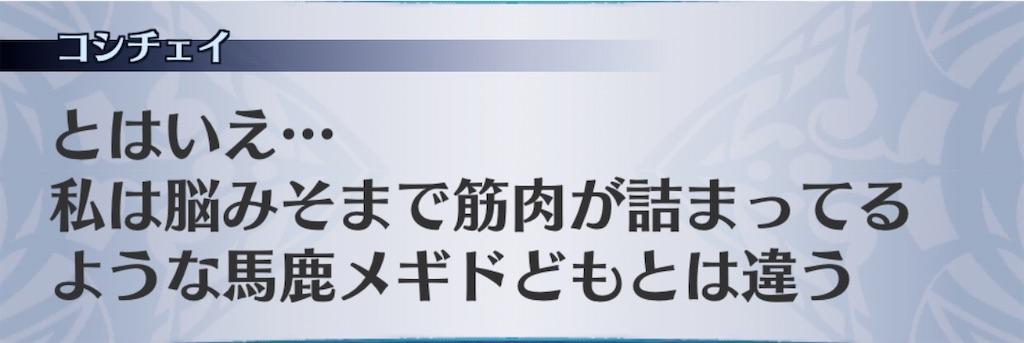 f:id:seisyuu:20200115104913j:plain