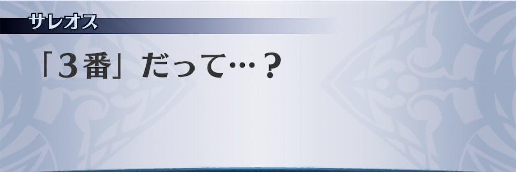 f:id:seisyuu:20200115105034j:plain