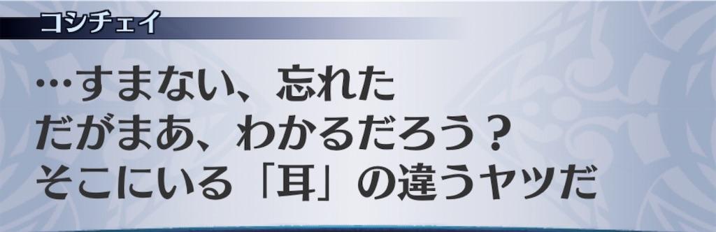 f:id:seisyuu:20200115105043j:plain