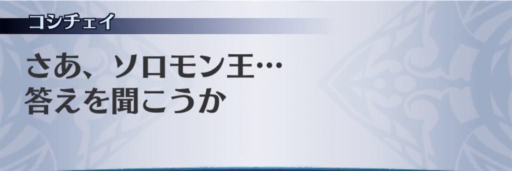 f:id:seisyuu:20200115105144j:plain