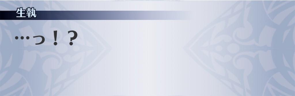 f:id:seisyuu:20200115105843j:plain