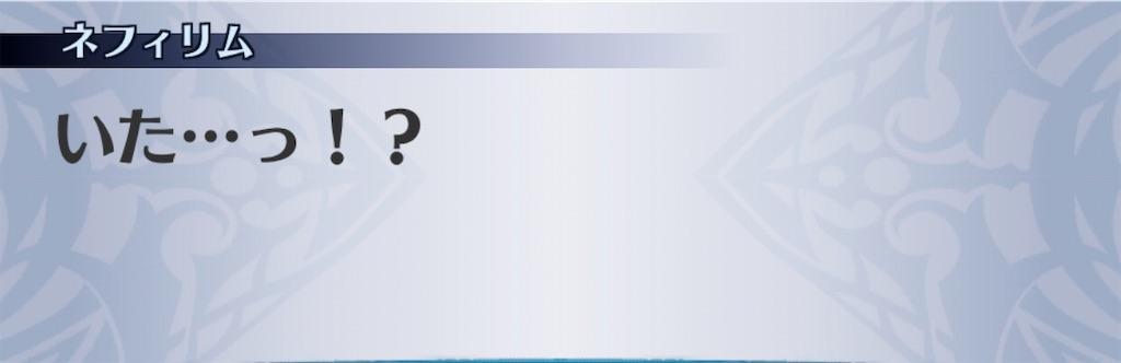 f:id:seisyuu:20200115110202j:plain