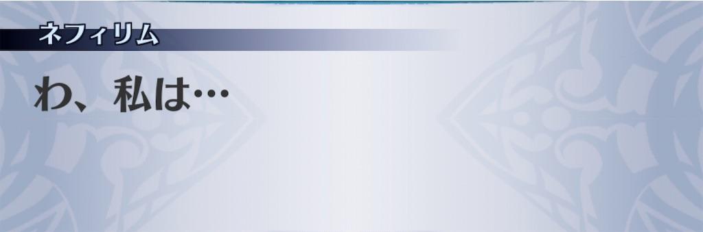 f:id:seisyuu:20200115110428j:plain