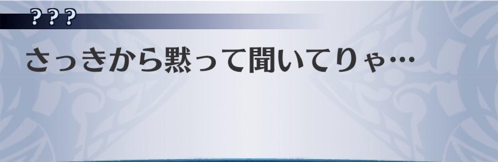 f:id:seisyuu:20200115111148j:plain