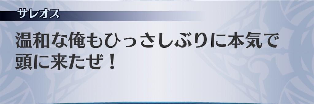 f:id:seisyuu:20200115111249j:plain