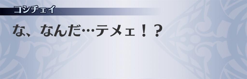 f:id:seisyuu:20200115111252j:plain