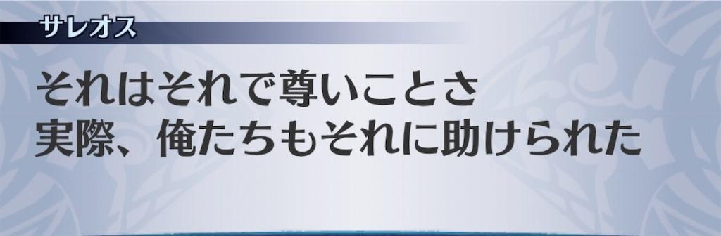 f:id:seisyuu:20200115111430j:plain