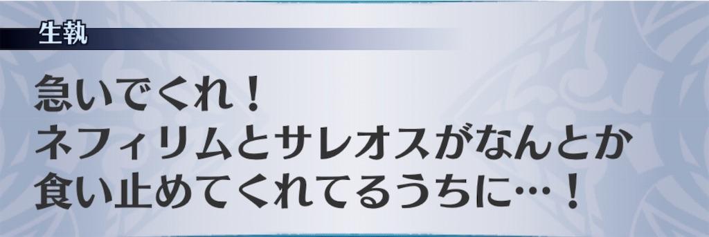 f:id:seisyuu:20200115112011j:plain