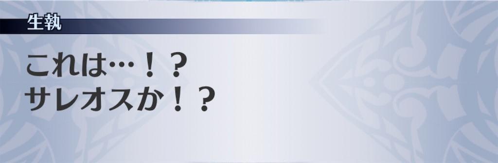 f:id:seisyuu:20200115112020j:plain