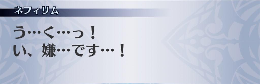 f:id:seisyuu:20200115112132j:plain