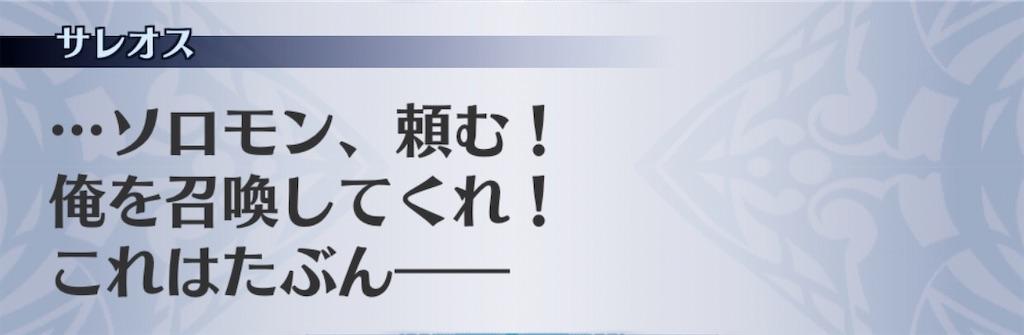 f:id:seisyuu:20200115112136j:plain