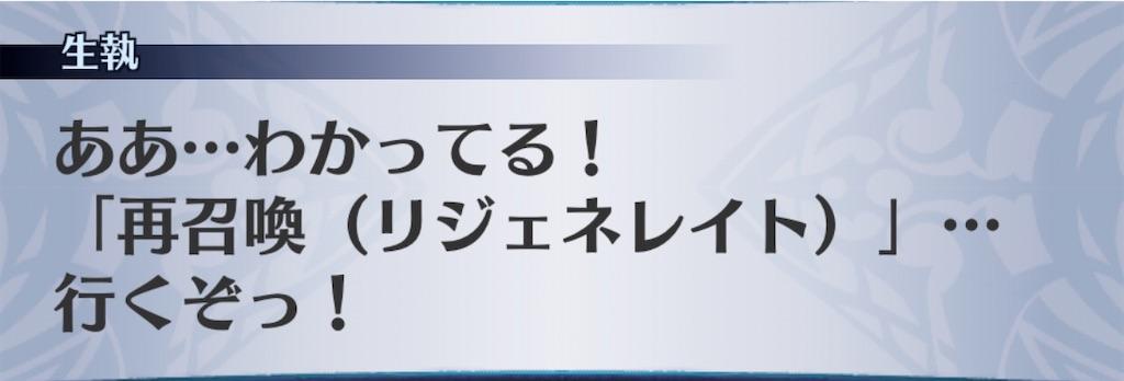 f:id:seisyuu:20200115112142j:plain