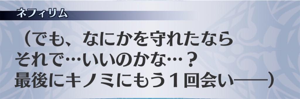 f:id:seisyuu:20200115112337j:plain