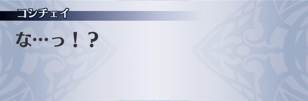 f:id:seisyuu:20200115112640j:plain