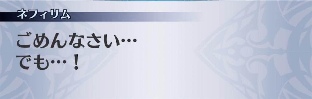 f:id:seisyuu:20200115112747j:plain