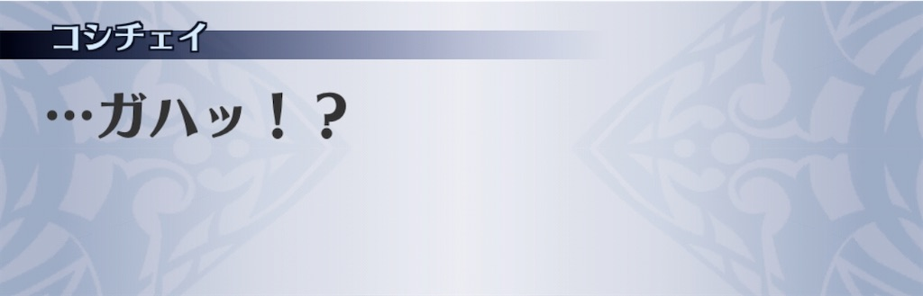 f:id:seisyuu:20200115112842j:plain
