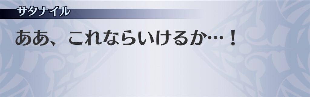 f:id:seisyuu:20200115112850j:plain