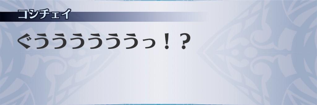 f:id:seisyuu:20200115112952j:plain