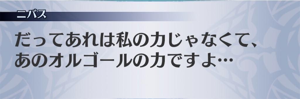 f:id:seisyuu:20200115113417j:plain