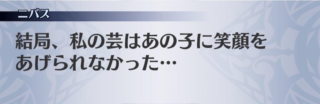 f:id:seisyuu:20200115113421j:plain