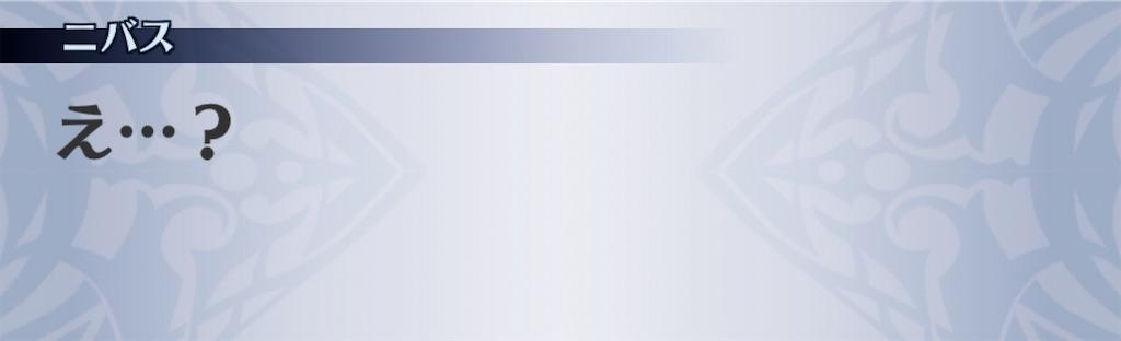 f:id:seisyuu:20200115113429j:plain