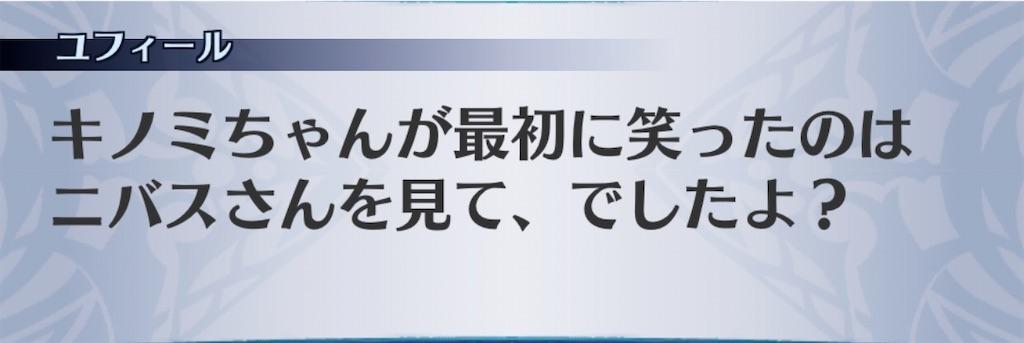 f:id:seisyuu:20200115113502j:plain