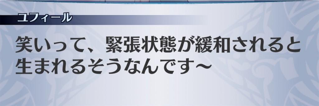 f:id:seisyuu:20200115113645j:plain