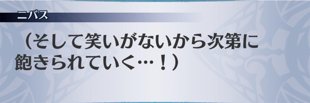 f:id:seisyuu:20200115114153j:plain