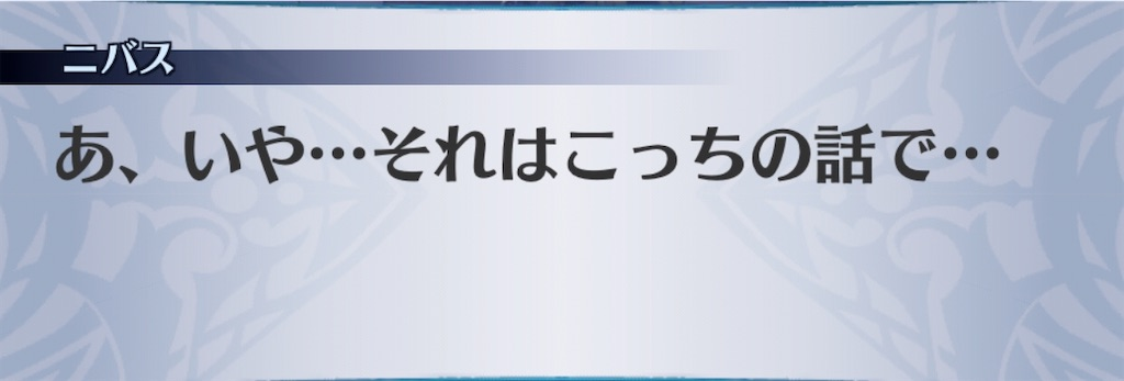 f:id:seisyuu:20200115114226j:plain