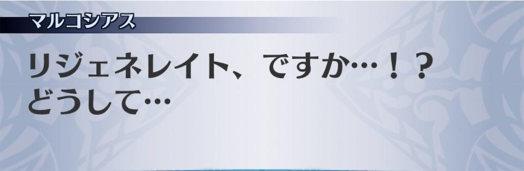 f:id:seisyuu:20200115114234j:plain