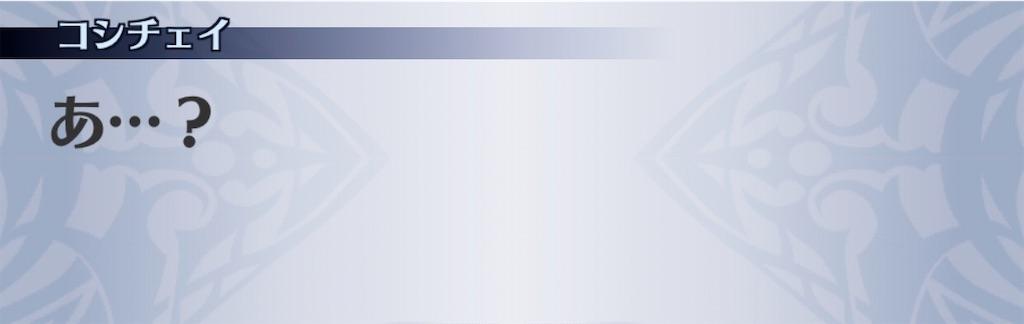 f:id:seisyuu:20200115114742j:plain