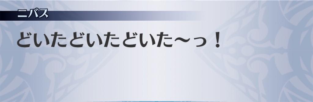 f:id:seisyuu:20200115114745j:plain