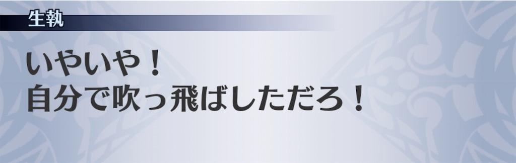 f:id:seisyuu:20200115114837j:plain