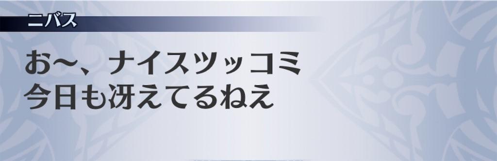 f:id:seisyuu:20200115114840j:plain