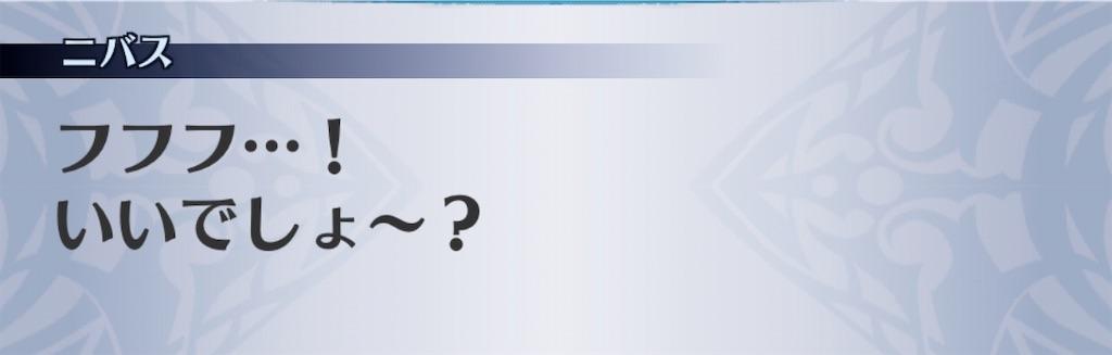 f:id:seisyuu:20200115114920j:plain