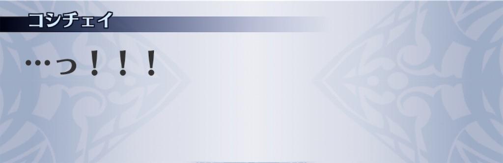 f:id:seisyuu:20200115115058j:plain