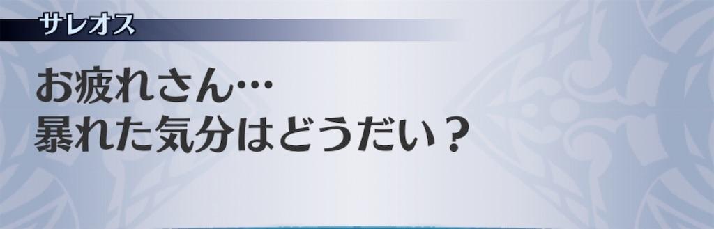 f:id:seisyuu:20200115115154j:plain
