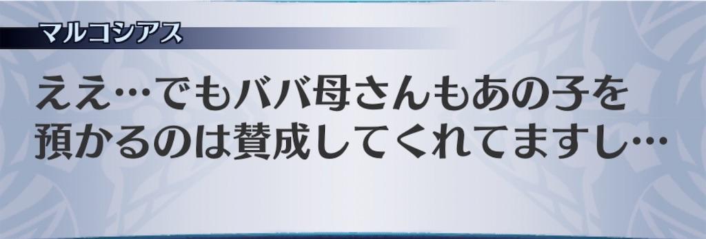 f:id:seisyuu:20200115115400j:plain