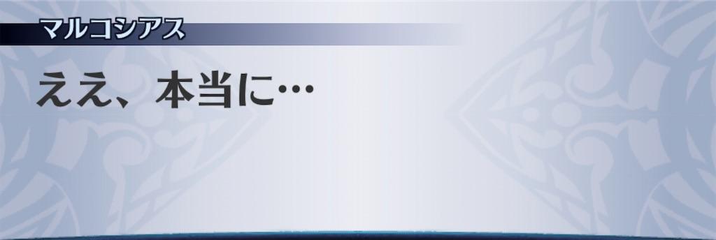f:id:seisyuu:20200115115501j:plain