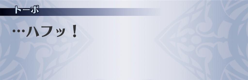 f:id:seisyuu:20200115115617j:plain