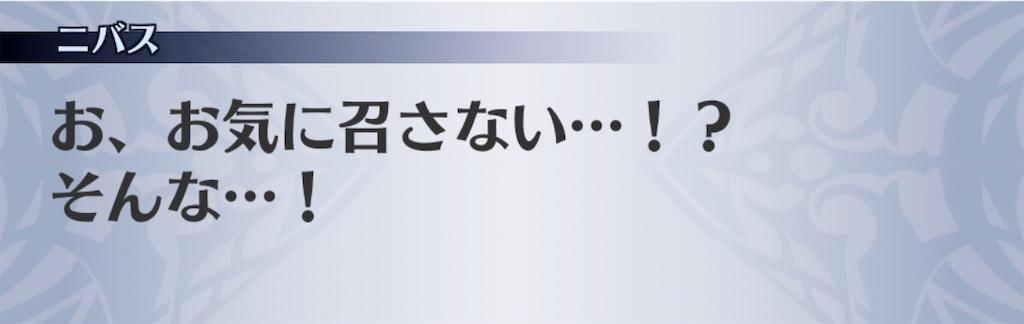 f:id:seisyuu:20200115115621j:plain