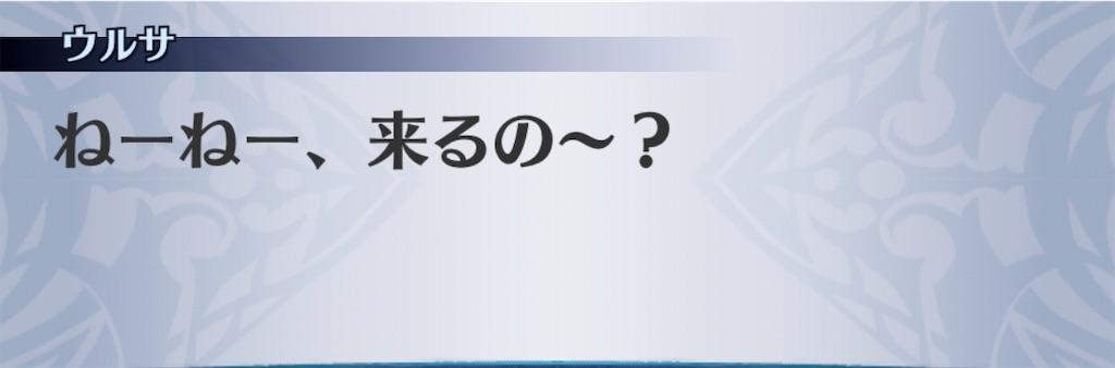f:id:seisyuu:20200115115835j:plain