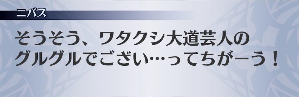 f:id:seisyuu:20200115120115j:plain