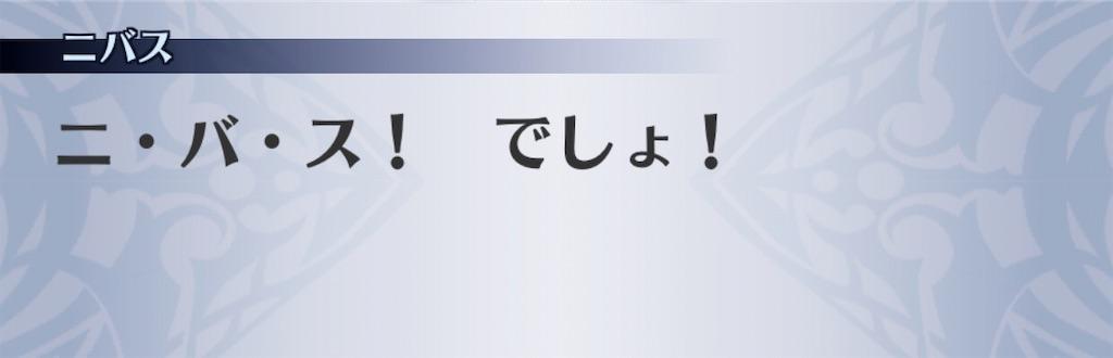 f:id:seisyuu:20200115120119j:plain