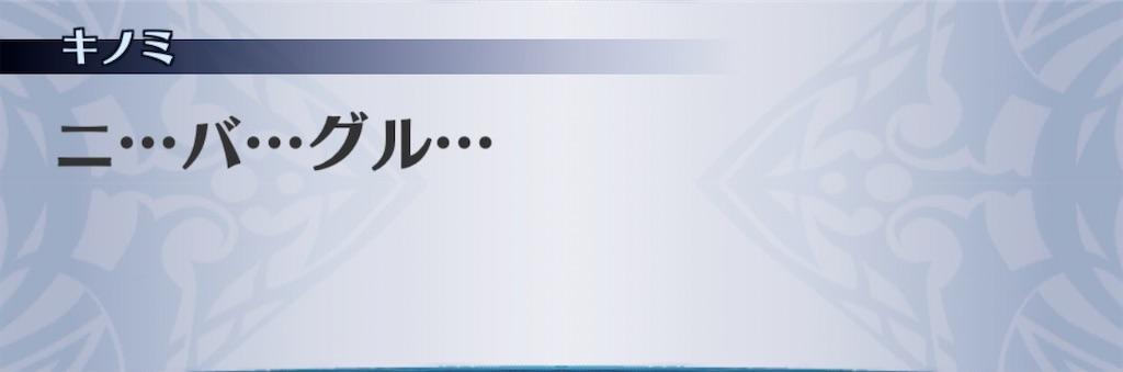 f:id:seisyuu:20200115120123j:plain