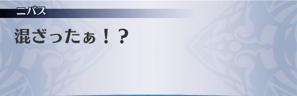 f:id:seisyuu:20200115120221j:plain
