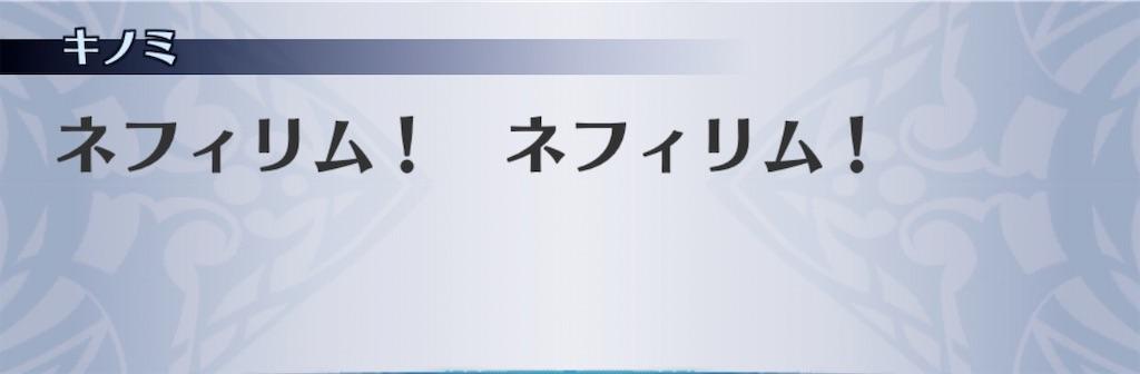 f:id:seisyuu:20200115120418j:plain